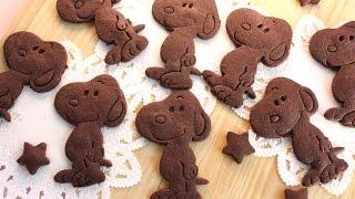 getlinkyoutube.com-Snoopy's cookie  スヌーピークッキー