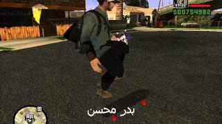 getlinkyoutube.com-تحميل لعبه جاتا المصري gta egypt اخر اصدار
