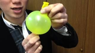 getlinkyoutube.com-【明日できる】コインと携帯が風船に入るマジック【手品の種明かし】