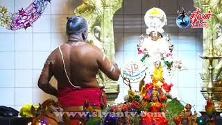 கொக்குவில் - நந்தாவில் கற்புலத்து மனோன்மணி அம்மன் கோவில் நவராத்திரி விரதம்  ஏழாம் நாள் 13.10.2021