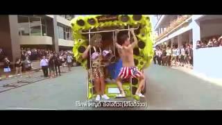 က်ေနာ္အေခ်ာဆံုး(ထိုင္းသီခ်င္း)Official MV