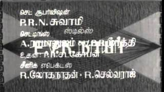 Vetri Vendumma- Edhir neechal