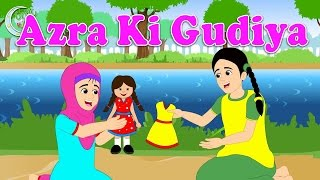 getlinkyoutube.com-Azra Ki Gurya | عذرا کی گڑیا | Urdu Nursery Rhyme