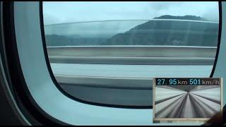 getlinkyoutube.com-2015年6月12日 JRリニアモーターカー試乗会  Japan's Maglev Train