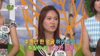 getlinkyoutube.com-탈북미녀들의 남한 국정원 러브스토리♡_채널A_이만갑 95회