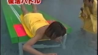 getlinkyoutube.com-1996クイズバトル バスタオル1枚で水泳