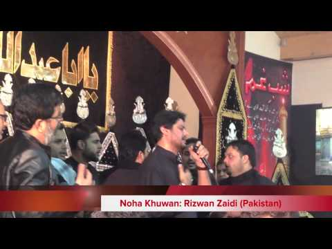10th Annual Shab-e-Gham | Rizwan Zaidi | Chicago |19th Muharram Ul Haram 1435H | 2013-14