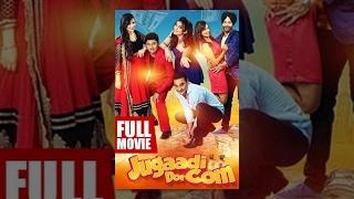 getlinkyoutube.com-Jugaadi Dot Com   New Full Punjabi Movie   Latest Punjabi Movies 2015   Nachhatar Gil   Feroz Khan