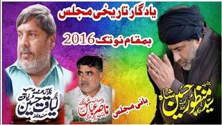 Zakir Liaqat Samadwana @ jalsa Nasir Notak 3 March 2016