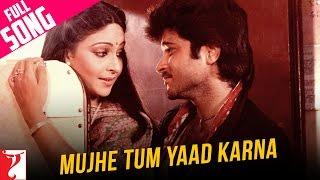 Mujhe Tum Yaad Karna - Full Song   Mashaal   Anil Kapoor   Rati   Kishore Kumar   Lata Mangeshkar width=