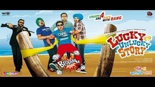 Lucky Di Unlucky Story | New Full Punjabi Movie | Latest Punjabi movie | Super Hit Punjabi Movie
