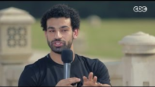 getlinkyoutube.com-خاص مع لميس   حلقة خاصة مع نجوم الكرة المصرية وكواليس حلم افريقيا   الحلقة الكاملة