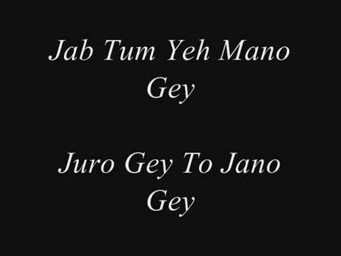 Atif Aslam Juro Gey to Jano Gey Lyrics