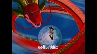 getlinkyoutube.com-Dragon ball gt capitulo 1