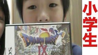getlinkyoutube.com-小学4年生の桐崎栄二