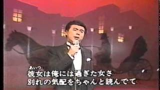 getlinkyoutube.com-「冬のリビエラ」森進一mori shinichi