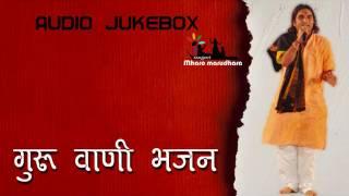 GURU VANI BHAJAN/ RAJSTHANI HITS BHAJAN BY PRAKASH MALI AT AKSHARDHAM SANKRACHARYA JI, AHAMDABAD