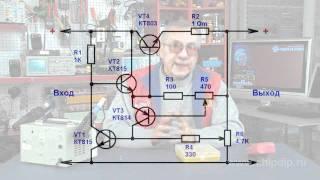 getlinkyoutube.com-Регулятор напряжения с ограничением тока