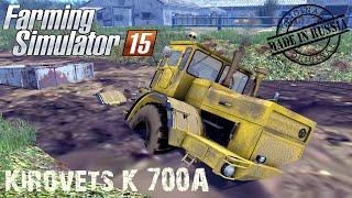 getlinkyoutube.com-Farming Simulator 2015 mod tractor Kirovets K 700A v2