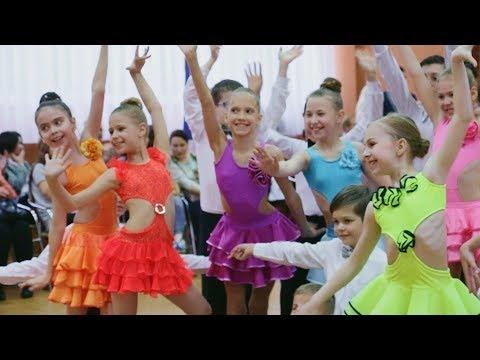 Конкурс бальных танцев 2017
