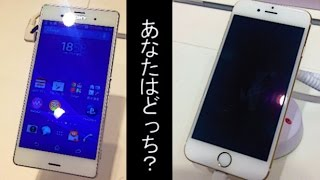 getlinkyoutube.com-XperiaZ3、iPhone6どちらにしよう