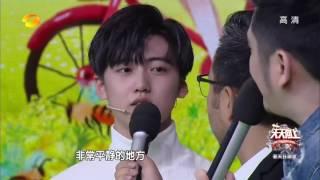 《天天向上》精彩看点: X玖少年团cut - 现场尬舞抢女友【湖南卫视官方版】