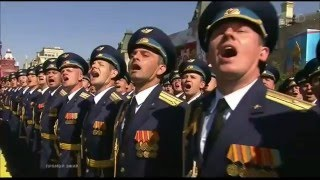 getlinkyoutube.com-Russian Army Parade Victory Day, 2016 Парад Победы 71 летию победы!