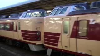 getlinkyoutube.com-国鉄特急形同士の連結 183系OM103+102 12両編成 【JR 183 series】