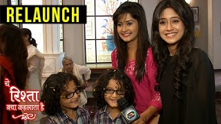 getlinkyoutube.com-MUST WATCH! Naira Gayu RELAUNCH The Show | Yeh Rishta Kya Kehlata Hai