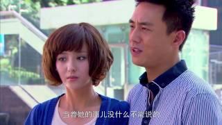 getlinkyoutube.com-恋爱的那点事儿07 HD720P完整2013版 佟丽娅/杜淳