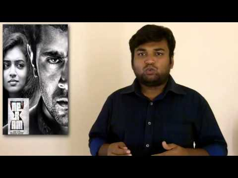Neram tamil movie review | by prashanth