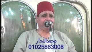 getlinkyoutube.com-الشيخ السيدمتولى عبدالعال س البقره عزاء الفدادنه 14-9محمدالنجارالعارين