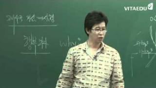 getlinkyoutube.com-삽자루 선생   재수생들에게 고함재수생들을 위한 쓴소리