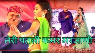 getlinkyoutube.com-New Harayanvi ॥ देहाती रसिया तेरी पतली कमर मरजाणी    New Song by Trimurti videos 2016