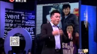getlinkyoutube.com-20150425 故事中国 二十六岁理工男改行卖包子  一年卖出一亿二千万