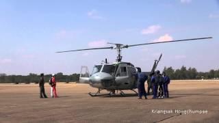 getlinkyoutube.com-วันเด็ก 2558 : UH-1H Huey Helicopter Start up and Take off.