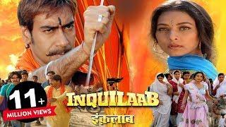 इंक़लाब INQUILAAB    Ajay Devgan , Manoj Tiwari   Superhit HD Hindi Full Movie