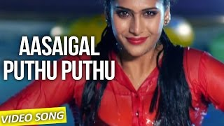 Aasaigal Puthu Puthu - Nee Enna Maayam Seidhai | Official Video Song | David Bharath Kumar width=