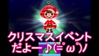 getlinkyoutube.com-【Ver.1.9】[電波人間のRPG FREE! クリスマスのイベントキャッチをやってみた!] マフィのぼやき実況プレイ その160