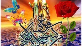 getlinkyoutube.com-عيد الغدير الأغر( يوم الغدير ) بصوت علي الدلفي