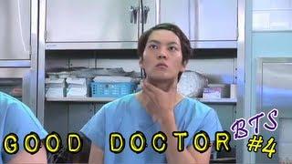 getlinkyoutube.com-【130924 - Good Doctor BTS】진지한 굿닥터 촬영 현장
