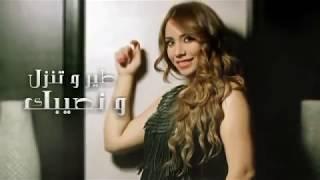 getlinkyoutube.com-Rabab Najid - Welah La Jebtini | رباب ناجد -  والله لا جبتيني 2015