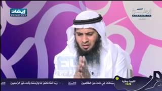 getlinkyoutube.com-أرجى أية في كتاب الله اسمع وتأمل منصور السالمي