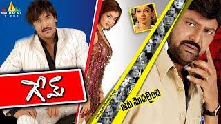 getlinkyoutube.com-Game | Telugu Latest Full Movies | Mohan Babu, Vishnu, Parvati Melton, Shobana