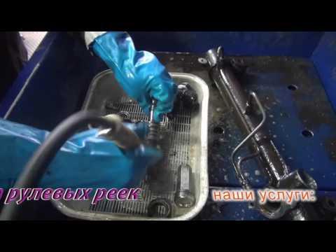 Ремонт рулевой рейки на Toyota. ремонт рулевой рейки на Toyota в СПб.