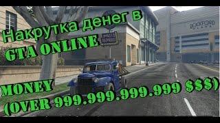 "getlinkyoutube.com-Накрутка денег(Money) в GTA Online!#2""SOLO"""