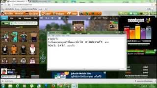 getlinkyoutube.com-วิธีการลง skin minecraft 1.6.4 จากเว็บ nova skin path 1 By kla