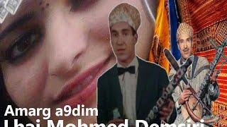 "getlinkyoutube.com-Folklor Maroc amarg n tachlhit:Lhaj Mohmed Demsiri ""Rja r rbi mafra soul alagh a titinw"""