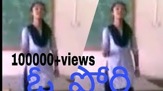 DJ Telugu Rimix song Telugu girl's Telangana Folk song's