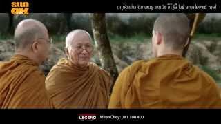 getlinkyoutube.com-នមោ OK/Namo OK - Trailer